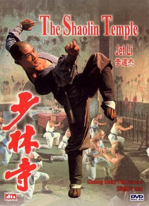 ThiE1BABFu-LC3A2m-TE1BBB1-1982-Shaolin-Temple-1982