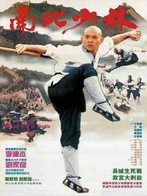 Phim Nam Bắc Thiếu Lâm