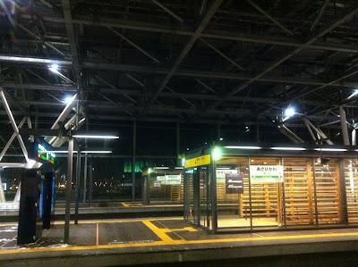 旭川駅のホーム