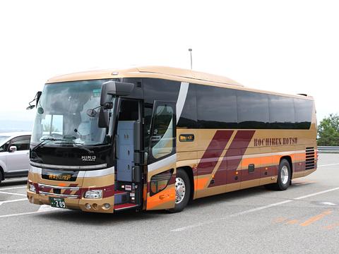 高知県交通「ハーバーライナー」 ・209 上板サービスエリアにて