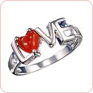 Avon Valentines Heart Gifts