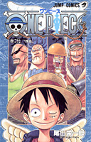 One Piece tomo 27 descargar