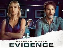 فيلم Evidence