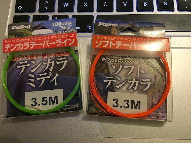 Les lignes coniques Fujino IMG_1431