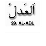 29.Al Adl