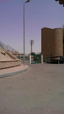 Arab Contractors Sporting Club