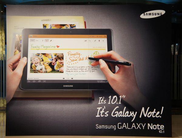 Samsung Galaxy Note 10.1 Inchi Di Rilis, Apa Bedanya Dengan Galaxy Tab 2 10.1 Inchi?