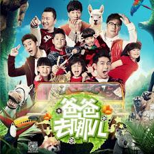 Bố Ơi, Mình Đi Đâu Thế Trung Quốc - Season 1