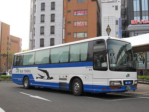 JRバス東北「ドリーム横浜仙台号」 1152