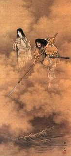 Izanami Goddess Of Life And Death Image