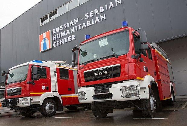 Российский гуманитарный центр в г.Ниш, Сербия