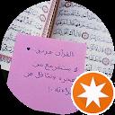 Eng. Abdullah Nashat