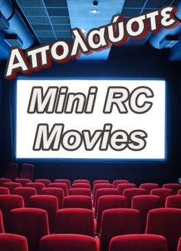 RC Mini Movies