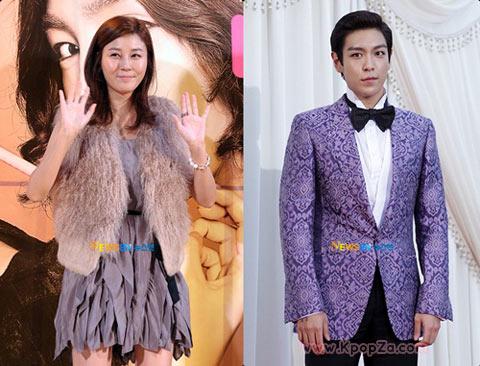 Kim Ha Neul และ T.O.P คู่รักคู่ใหม่ในละคร 'Absolute Boyfriend'