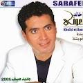 Khalid El Aouni-Aicha O 3wicha