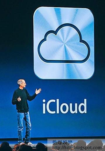 蘋果創辦人喬布斯生前介紹iCloud服務。