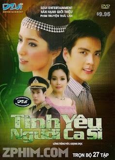 Tình Yêu Người Ca Sĩ - Jao Ying Lum Sing (2008) Poster