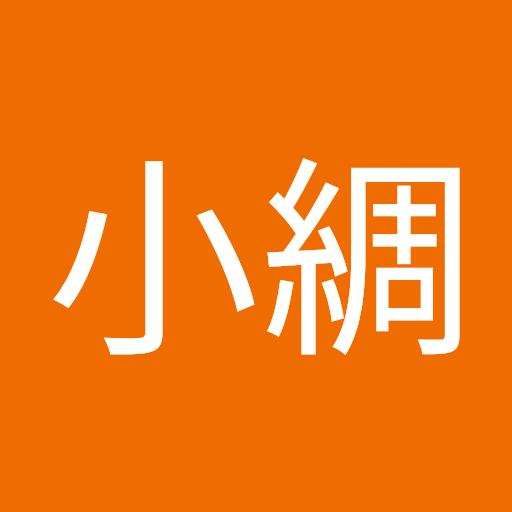 Yujen