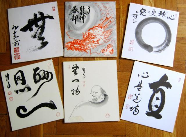Kalligráfiák a kolostorból