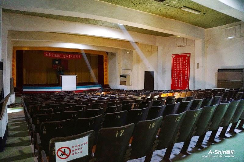 金東電影院