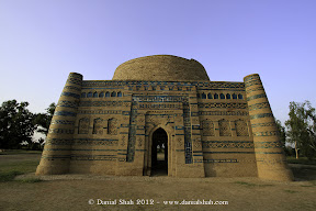 Lal Marah Sharf - Ancient Graveyard in Dera Ismail Khan