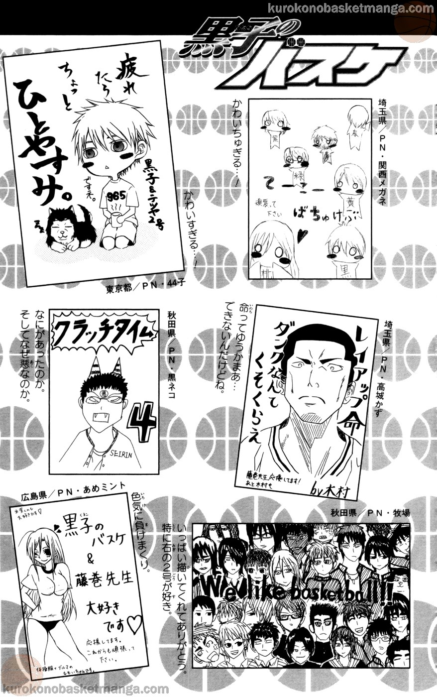 Kuroko no Basket Manga Chapter 108 - Image 26