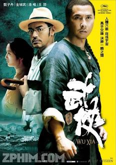 Kiếm Khách - Swordsmen (2011) Poster