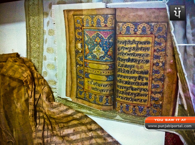 6th Guru of Sikhs Shri Guru hargobind sahib ji's chola that he wore while he freed the 52 kings from Gawaliar Fort