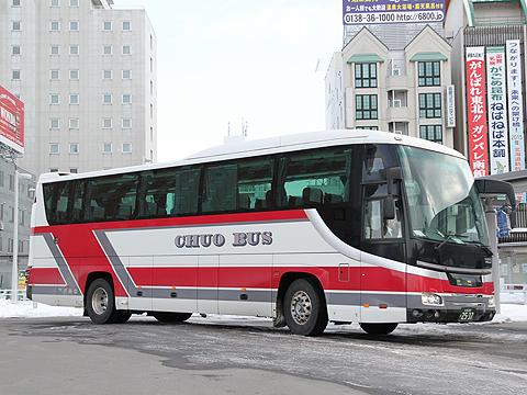 北海道中央バス「高速はこだて号」 2537