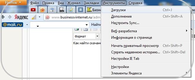 Спутник майл.ру скачать для мазилы