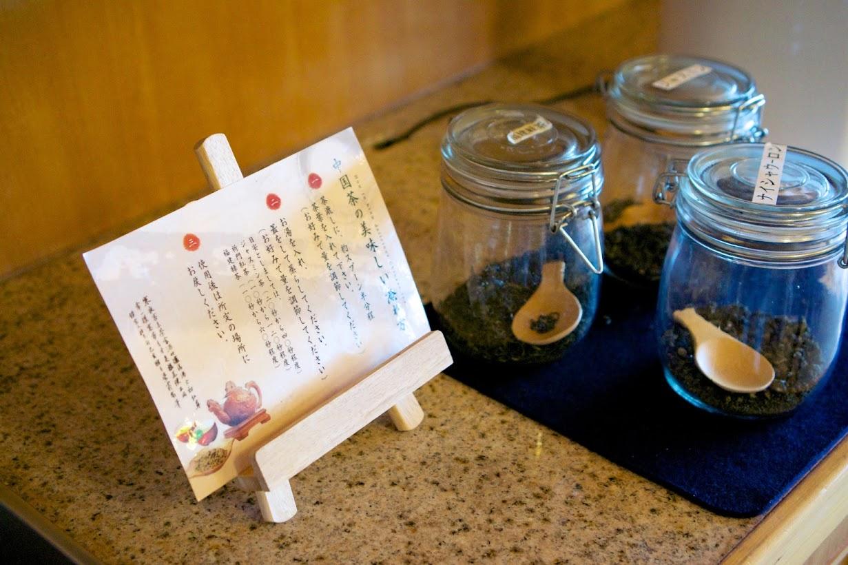 セルフサービスの中国茶