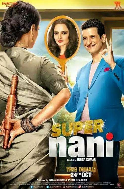 Cover of Super Nani (2014) Hindi Movie Mp3 Songs Free Download Listen Online at Alldownloads4u.Com