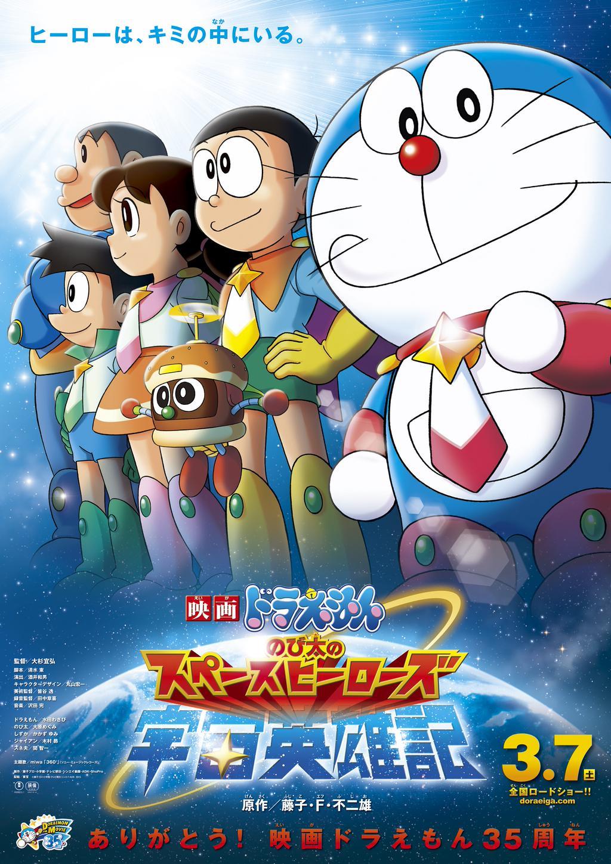 Doraemon: Nobita và Những Hiệp Sĩ Không Gian - Doraemon: Nobita and The Space Heroes