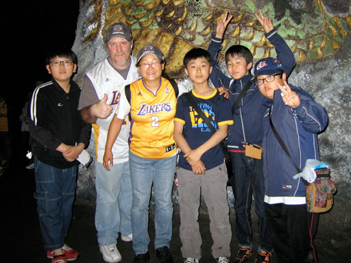 Yoon Jung Lee and Robert D. Skeels with Korean Students in Jeju Island
