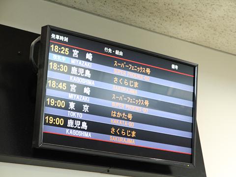 西日本鉄道「はかた号」西鉄天神バスセンター 乗り場LCD表示