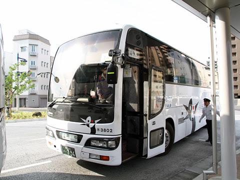 西鉄高速バス「さぬきエクスプレス福岡号」 3802 高松駅高速BT到着 その1