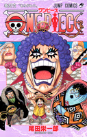 One Piece Manga Tomo 56