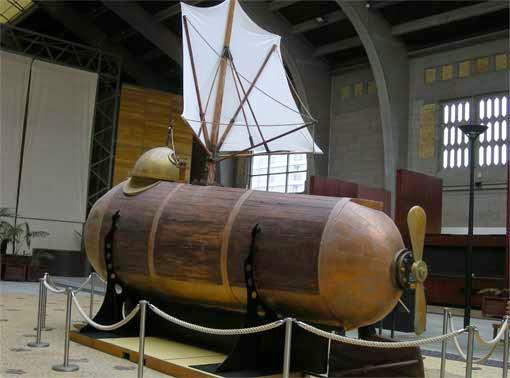Лодка Фултона