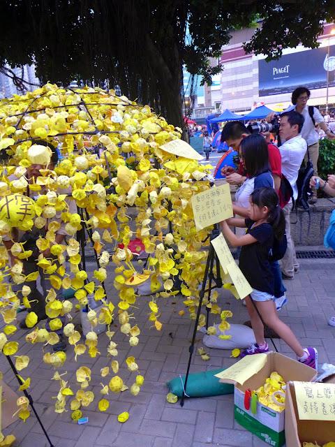 L1030218 The Umbrella Revolution в Гонконге - профилактический ремонт