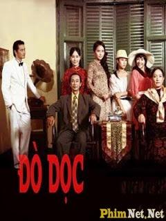 Đò Dọc - Do Doc - 2014