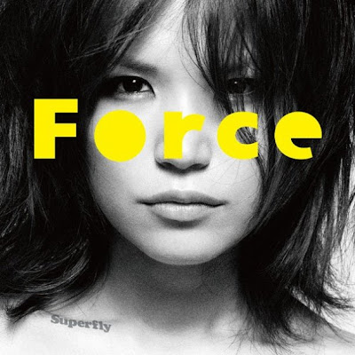 [Cover Art] Superfly - Force
