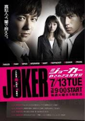 Joker Yurusarezaru Sosakan - Thám tử hai mặt
