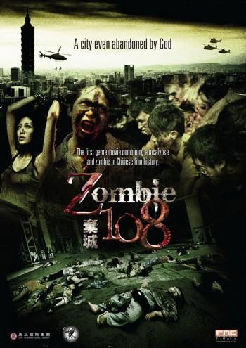 Thây Ma Nhiễm Xạ - Zombie 108 - 2012