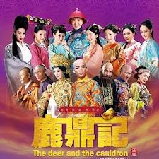 Poster Phim Tân Lộc Đỉnh Ký 2014