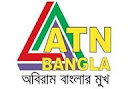 ATN TV Bangla