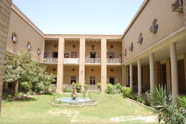 Iraqi University