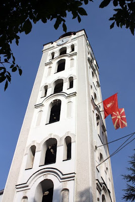 Bell tower of a church in Skopje Macedonia