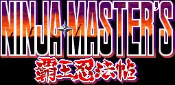 logo_ninmas.png