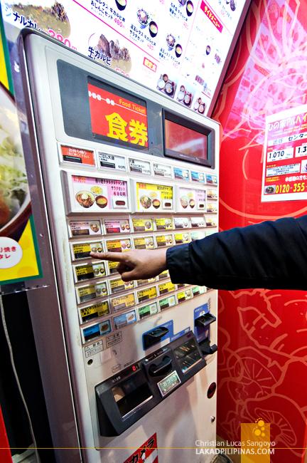 Ordering Food at Tokyo's Shibuya Crossing