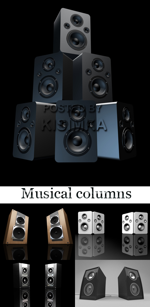 Stock Photo: Musical columns